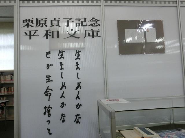木曜チャペル2.JPG