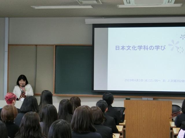 オリエンテーション1.JPG