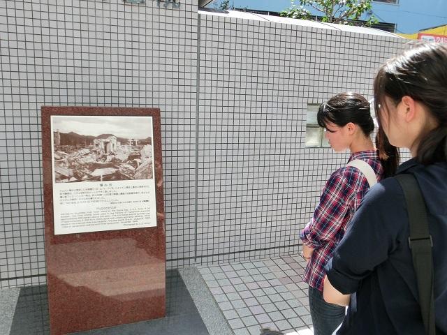 本川見学5.jpg