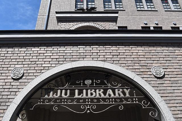 日本文学講読1.JPG
