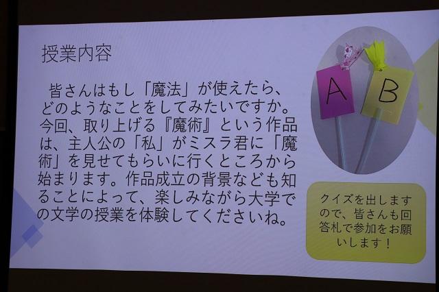 芥川1.JPG