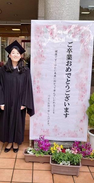 Ayaka Graduating (1).jpg