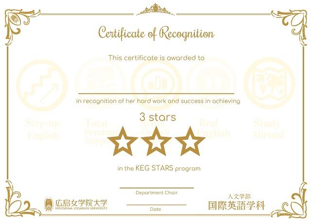 STARS 20191030 _3stars_latest.jpg