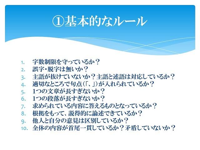200720jidou_8_n.JPG