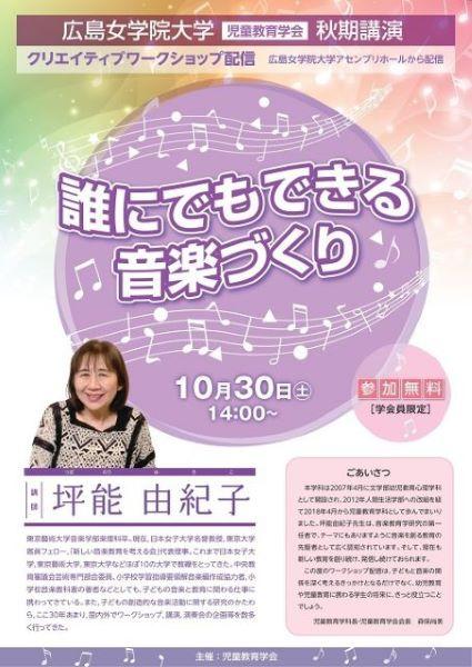 2021_A4_jidou_gakkai.jpg