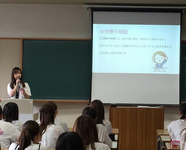 syonenji2.jpg