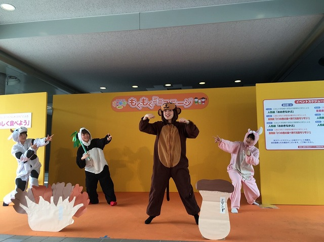 youshin-sukoyaka1.jpg