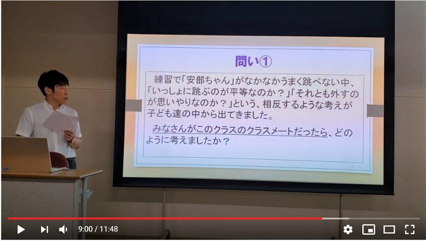 ⑭特別活動ケーススタディ.png