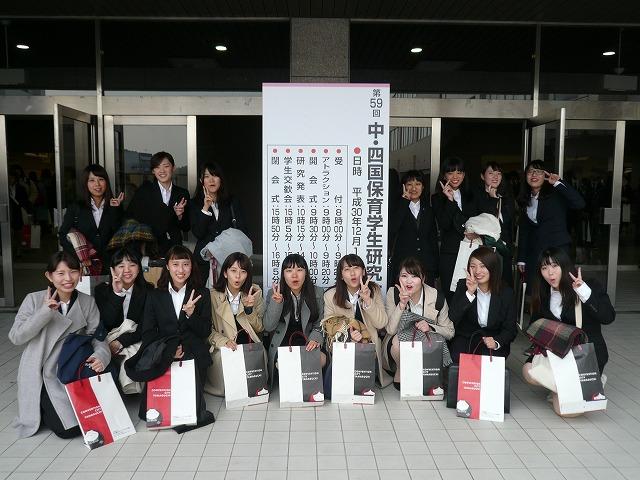 jidou-hoikugakusei.2018.4.jpg