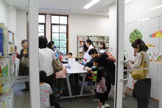 jidou-yorunotosyokan2018.5.jpg