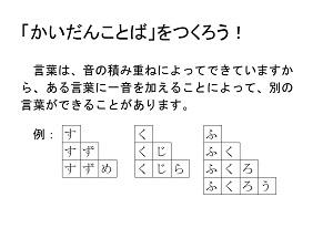 oc-ce20200705-5.jpg