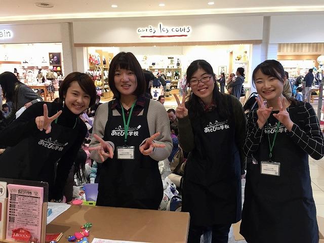 youshin-asobino.feb.1.jpg
