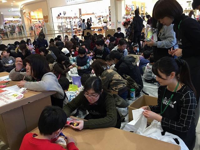youshin-asobino.feb.2.jpg