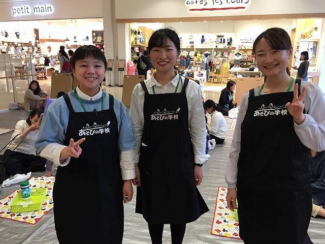 youshin-asobino2017.1.jpg