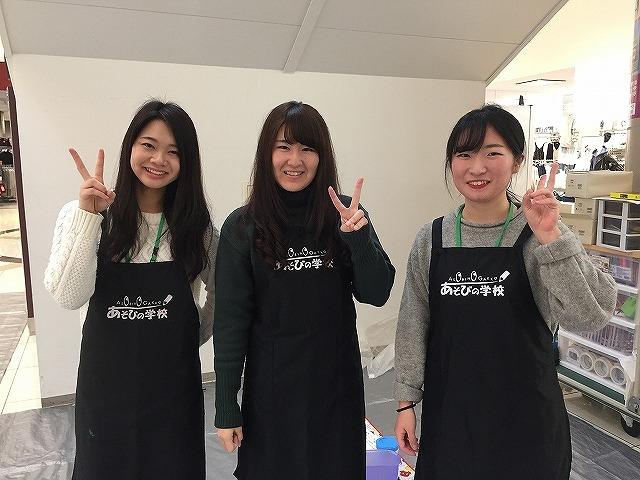 youshin-asobinogakkou-dec1.jpg