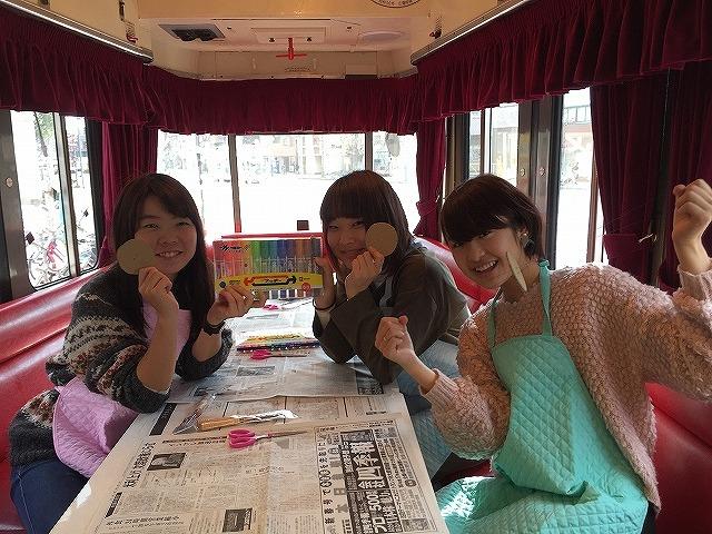 youshin-dentougeinou2.jpg