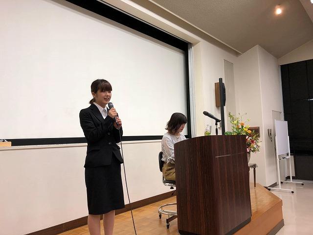 youshin-gakkai.2018.May.1.jpg