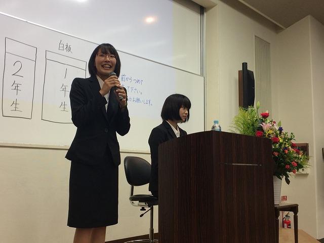 youshin-gakkai2017.2.jpg