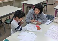 youshin-gakusyuucounseling3.jpg