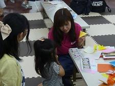 youshin-happyfes1.jpg