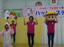 youshin-happyfes3.jpg