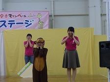 youshin-happyfes4.jpg