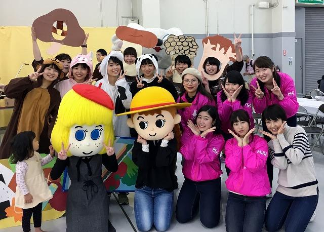 youshin-happyfesta-all.jpg