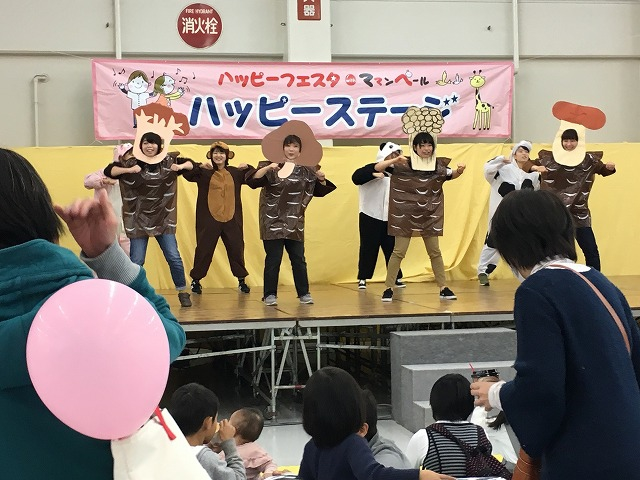 youshin-happyfesta-mashroom.jpg