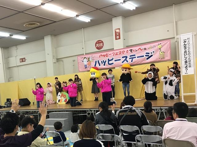 youshin-happyfesta-obento.jpg