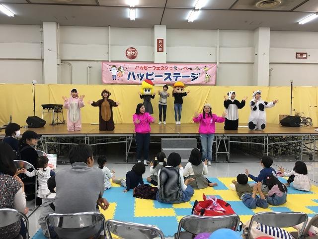youshin-happyfesta-teasobi.jpg