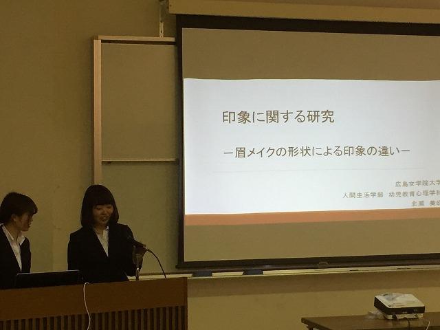 youshin-hoikugakuseikennkyuutaikai.2017.2.jpg