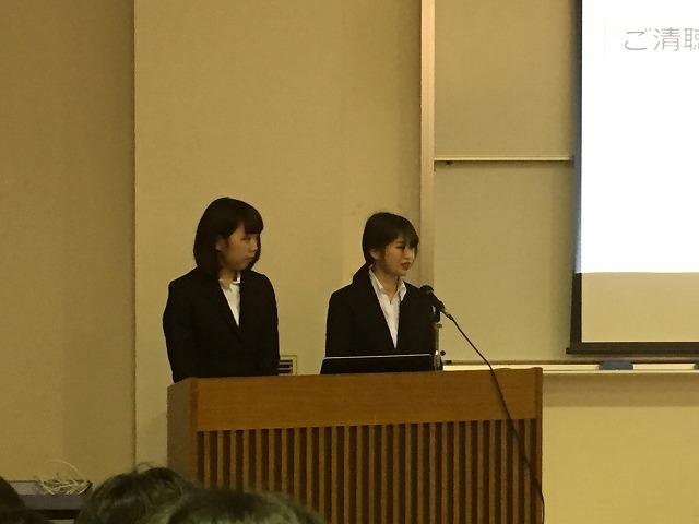 youshin-hoikugakuseikennkyuutaikai.2017.3.jpg