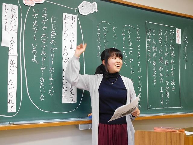 youshin-jissenkenkyukai4-2017.01.jpg