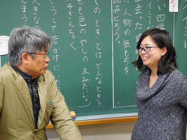 youshin-jissenkenkyukai6-2017.01.jpg