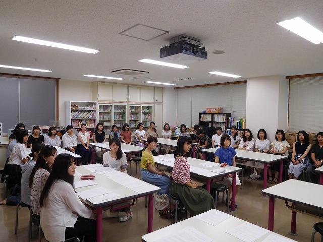 youshin-saiyoushiken1.jpg