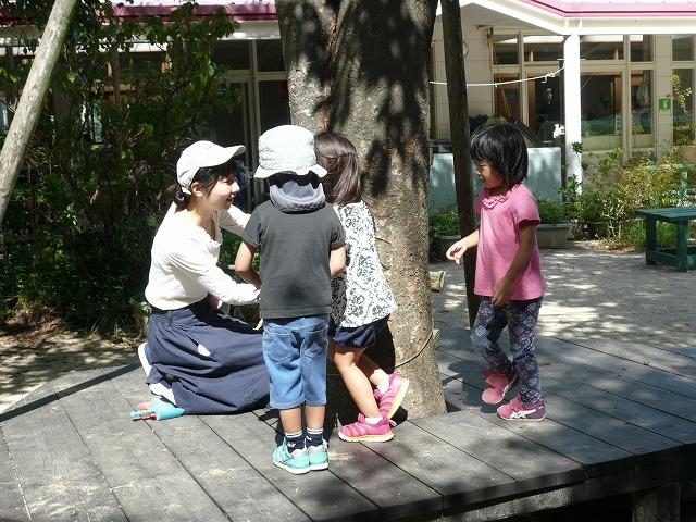 youshin-shotoujissyu.2.jpg