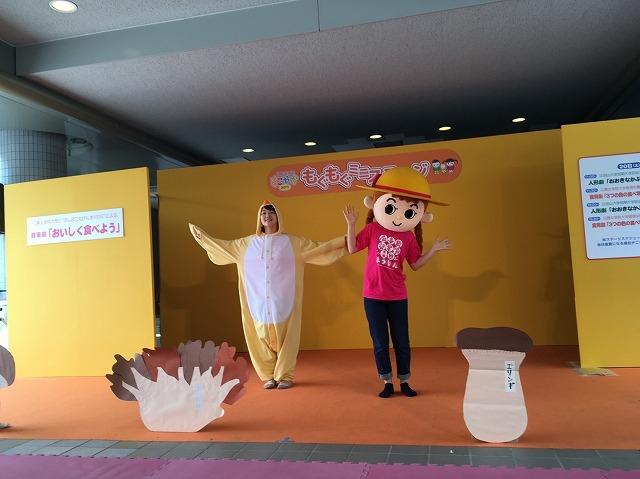 youshin-sukoyaka3.jpg