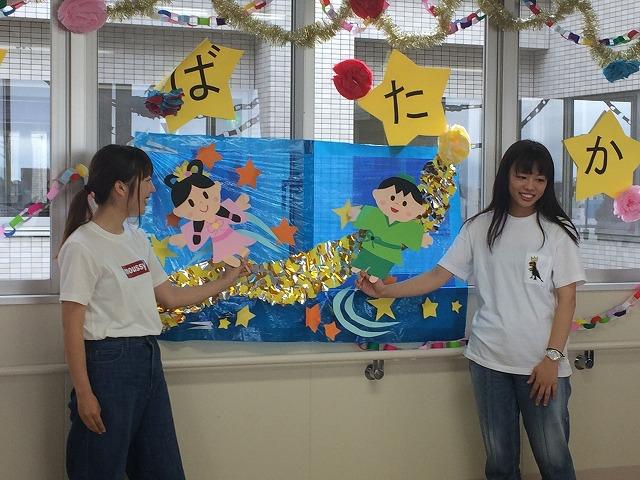 youshin-tanabata3.jpg