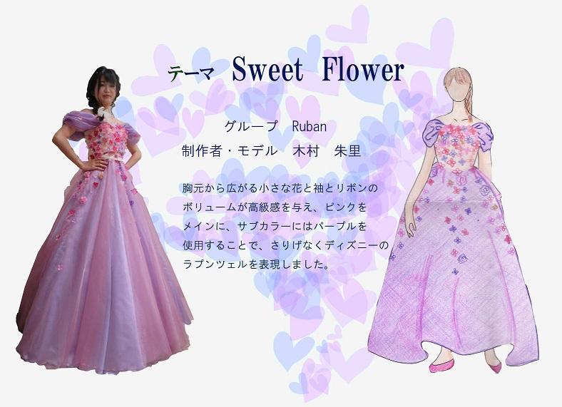 新D17018木村朱里 Sweet Flower.jpg