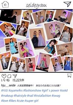 人気投票告知ポスター2018.jpg