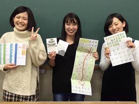seikatsu81_2.jpg