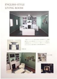 interia1.jpg