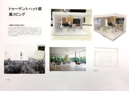 interia2.jpg