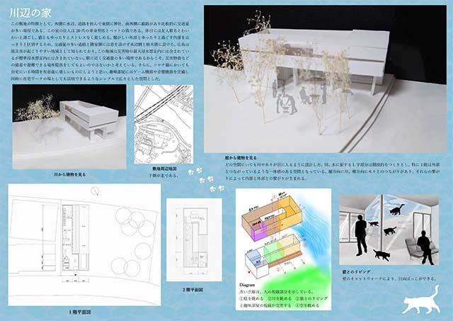 production05.jpg