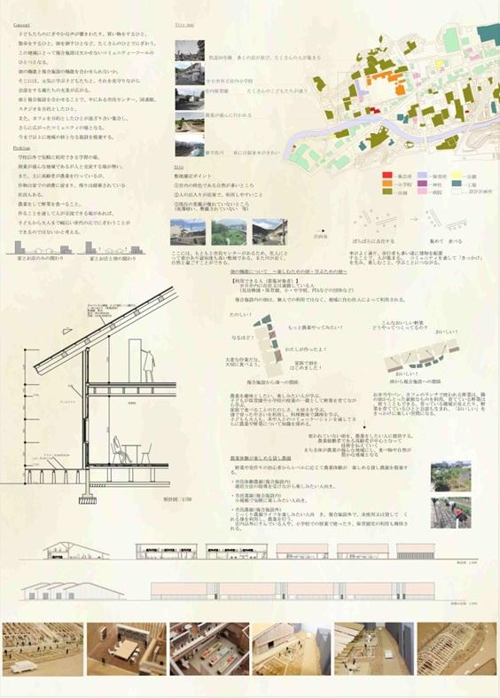 seide-kentiku103.jpg