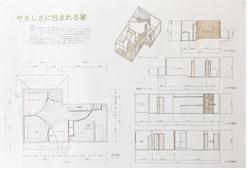 seide-kentiku124.jpg