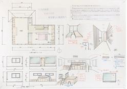 seide-kentiku127.jpg