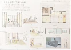 seide-kentiku129.jpg