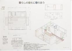 seide-kentiku130.jpg
