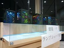 seide-orikyan2.jpg